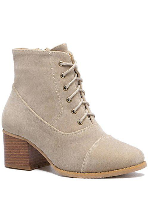 Suede Square Toe Chunky Heel Boots - APRICOT 39