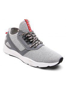 اللون كتلة بو الجلود إدراج أحذية رياضية - رمادي فاتح 41