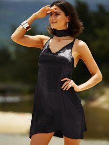 Pure Color Cami Satin Dress - Black M