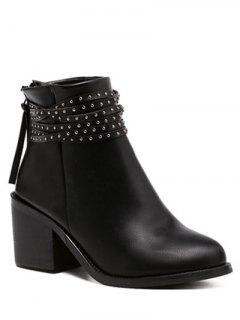 Studded Strap Zipper Chunky Heel Ankle Boots - Black 38