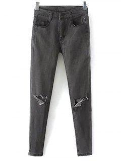 Stretchy Narrow Feet Ripped Jeans - Black Grey S