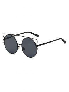 Crossbar Round Sunglasses - Black