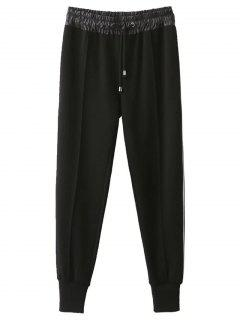Drawstring Relaxed Jogging Pants - Noir Xl
