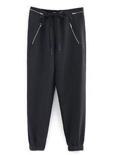 Zipped Drawstring Design Jogging Pants - Black S