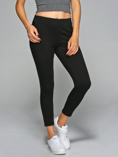 Elastic Waist Slim Ankle Gym Pants - Black S