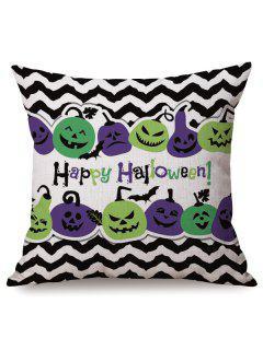 Antibacteria Halloween Sofa Cushion Wave Stripe Pumpkins Printed Pillow Case