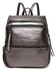 Zippers Metallic PU Leather Backpack - Gun Metal