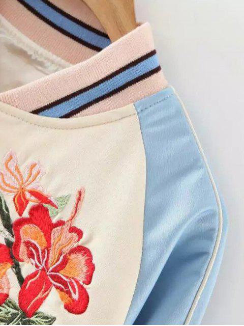 shop Baseball Raglan Sleeve Jacket - APRICOT M Mobile