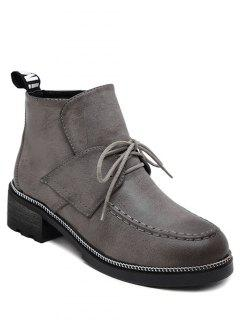 Chain Chunky Heel Tie Up Ankle Boots - Gray 37