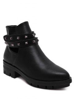 Rivets Pointed Toe Zipper Ankle Boots - Black 38