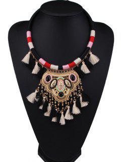 Beaded Colorful Fringe Necklace - Black