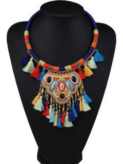 Beaded Colorful Fringe Necklace - Royal Blue