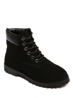 Stitching Lace-Up Combat Boots - Black 38