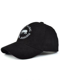 Polar Bear Embroidery Faux Suede Baseball Hat - Black