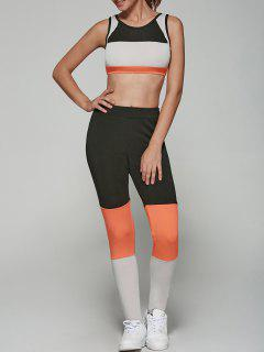Color Spliced Sports Suit - L