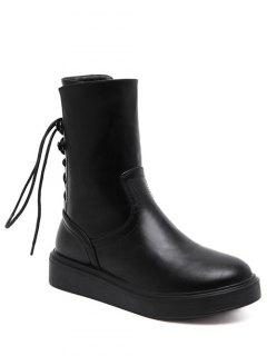 Zip Platform Short Tie Up Boots - Black 39