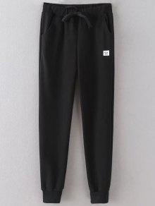 Emoticon Patched Jogging Pants - Black 3xl