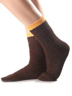Candy Edge Knit Socks - Orange Yellow
