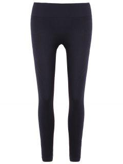 Slim Tighten Waist Ninth Leggings - Black S