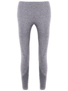 Slim Tighten Waist Ninth Leggings - Gray L