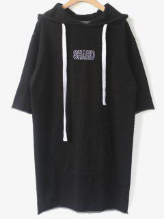 Shahd Embroidered Pullover Hoodie Dress - Black