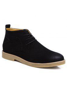 الدانتيل يصل أشار تو أحذية عادية - أسود 44