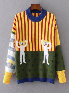 Christmas Tree Striped Cartoon Patched Sweater - Yellow