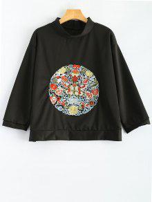 Bordado Soporte Retro De La Camiseta Del Cuello - Negro