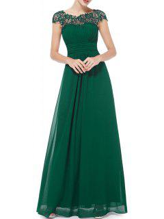 Open Back Lace Evening Dress - Green S