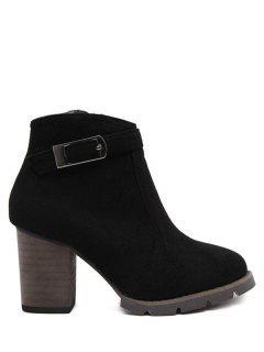 Dark Colour Zipper Buckle Ankle Boots - Black 37