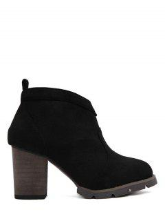 Suede Dark Colour Chunky Heel Ankle Boots - Black 38