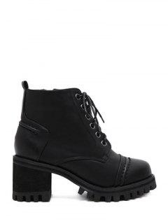 Chunky Heel Platform Lace-Up Ankle Boots - Black 39