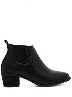 Stitching Chunky Heel Pointed Toe Ankle Boots - Black 37
