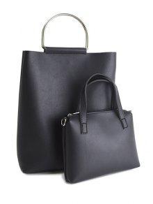Buy Magnetic Metal Handle PU Leather Tote Bag - BLACK