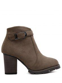 Buy Dark Colour Zipper Buckle Ankle Boots - DARK COFFEE 38