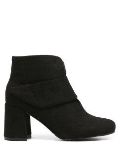 Round Toe Chunky Heel Flock Ankle Boots - Black 38