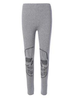 Elastic Stretchy Yoga Leggings - Gray