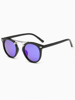 Dam Nose Bridge Oval Reflective Sunglasses - Blue