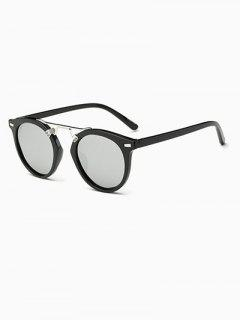 Dam Nose Bridge Oval Reflective Sunglasses - Silver