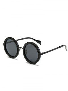 Chunky Round Sunglasses - Black