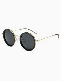 Metal Match Design Round Sunglasses - Black