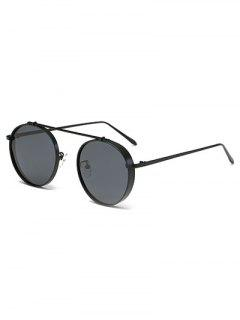 Chunky Frame Crossbar Metal Oval Sunglasses - Black