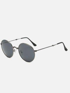 Metal Cambered Nose Bridge Oval Sunglasses - Gun Metal