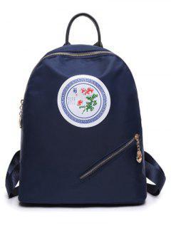 Chrysanthemum Pattern Nylon Zippers Backpack - Purplish Blue