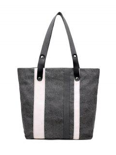 Striped Pattern Colour Spliced Metal Shoulder Bag - Gray