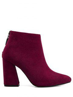 Concise Pointed Toe Chunky Heel Boots - Wine Red 38