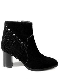 Pointed Toe Chunky Heel Fringe Boots - Black 38