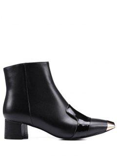 Metal Toe Splicing Zipper Ankle Boots - Black 38