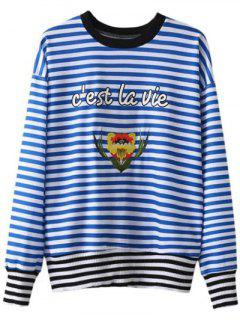 Striped Patched Pullover Sweatshirt - Blue And White M