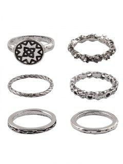 Rhinestone Engraved Geometric Circle Alloy Rings - Silver One-size